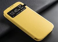 Желтый флип для Samsung Galaxy S4