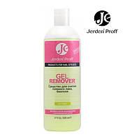 Средство для снятия гелевого лака и биогеля с цитрусами Jerden Gel Remover 500мл