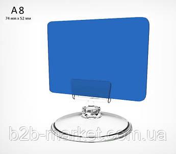 Грифельні таблички для надписів, колір Синій / крейдовий цінник, формат А8