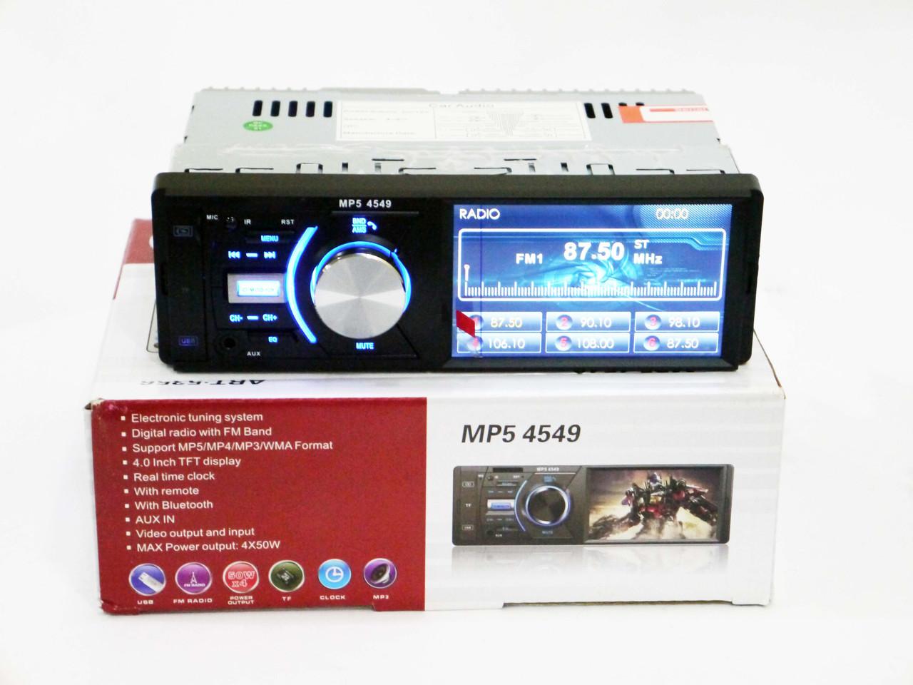 """Автомагнитола Pioneer 4549 ISO с экраном 4"""" дюйма AV-in"""