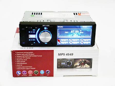 """Автомагнитола Pioneer 4549 ISO с экраном 4"""" дюйма AV-in, фото 2"""