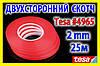 Двухсторонний скотч Tesa #4965 _2mm х 25м прозрачный лента сенсор дисплей термо LCD