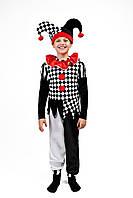 Карнавальний костюм для хлопчиків Арлекіно 110р.