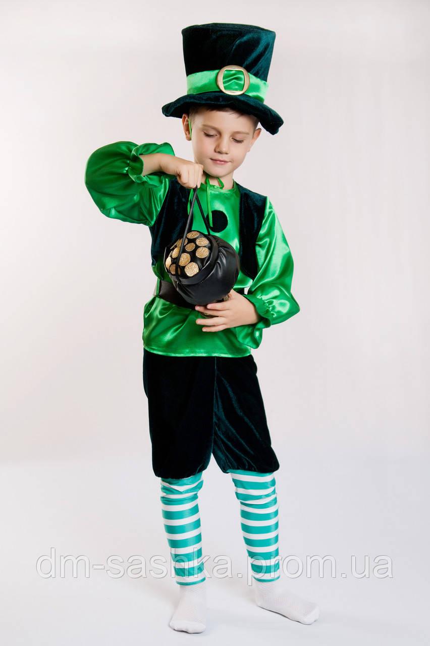 Карнавальный костюм для мальчиков на утренник Святого Патрика 110р.