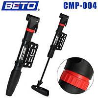 Велосипедний насос BETO - 360  (+ кріплення під раму) + ВІДЕО