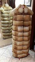 Жилетка  из лисы. Длина 150 см.  Розница и опт