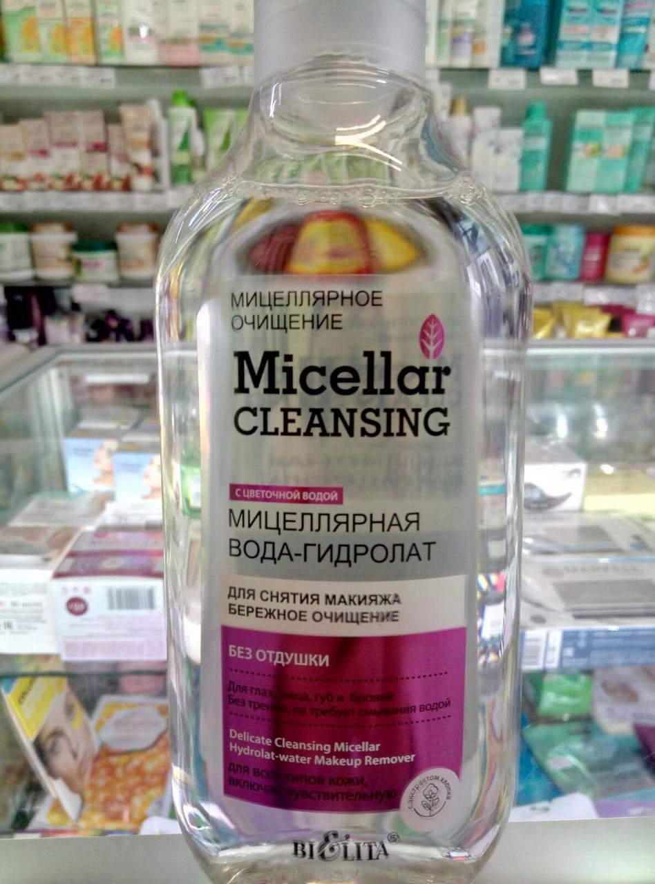 Міцелярна вода-гідролат Дбайливе очищення Micellar cleansing Беліта
