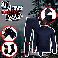 Термобелье для мужчин, зимнее , комплект 6 в 1 +шапка+бафф+термоноски и перчатки, мужское термобелье