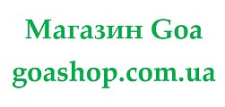 Goashop.com.ua  Telegram Messenger: +380673637461 КАНАЛ Telegram: https://t.me/goashopcom