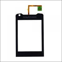 Тачскрин (сенсор) Sony Ericsson W960 черный