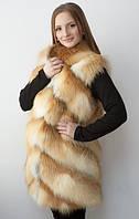 Жилетка из меха лисы. Длина 80 см. Все размеры.Норма и Батал