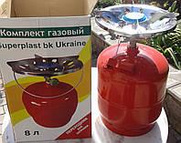 Газовый комплект Superplast BK 8л