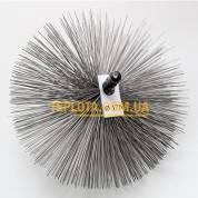 Щетка из стали для чистки дымохода диаметром 250 мм