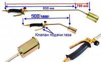 Горелка газовая (газовоздушная-пропан) PQ-500 мм (малая)-клапан