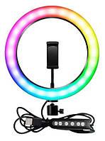 Профессиональная Кольцевая LED лампа RGB MJ26 +1 крепление питание USB, управление на проводе