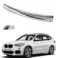 Захисна накладка на задній бампер для BMW X1 F48 M-Sport 2015-2020, lift 2020+ /нерж.сталь/