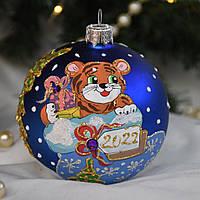 """Новогодний ёлочный шар из стекла 80 мм, символ года """"Тигренок с подарками"""""""