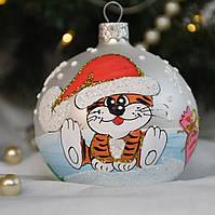 """Новогодний ёлочный шар из стекла 80 мм, символ года """"Забавный Тигренок"""""""
