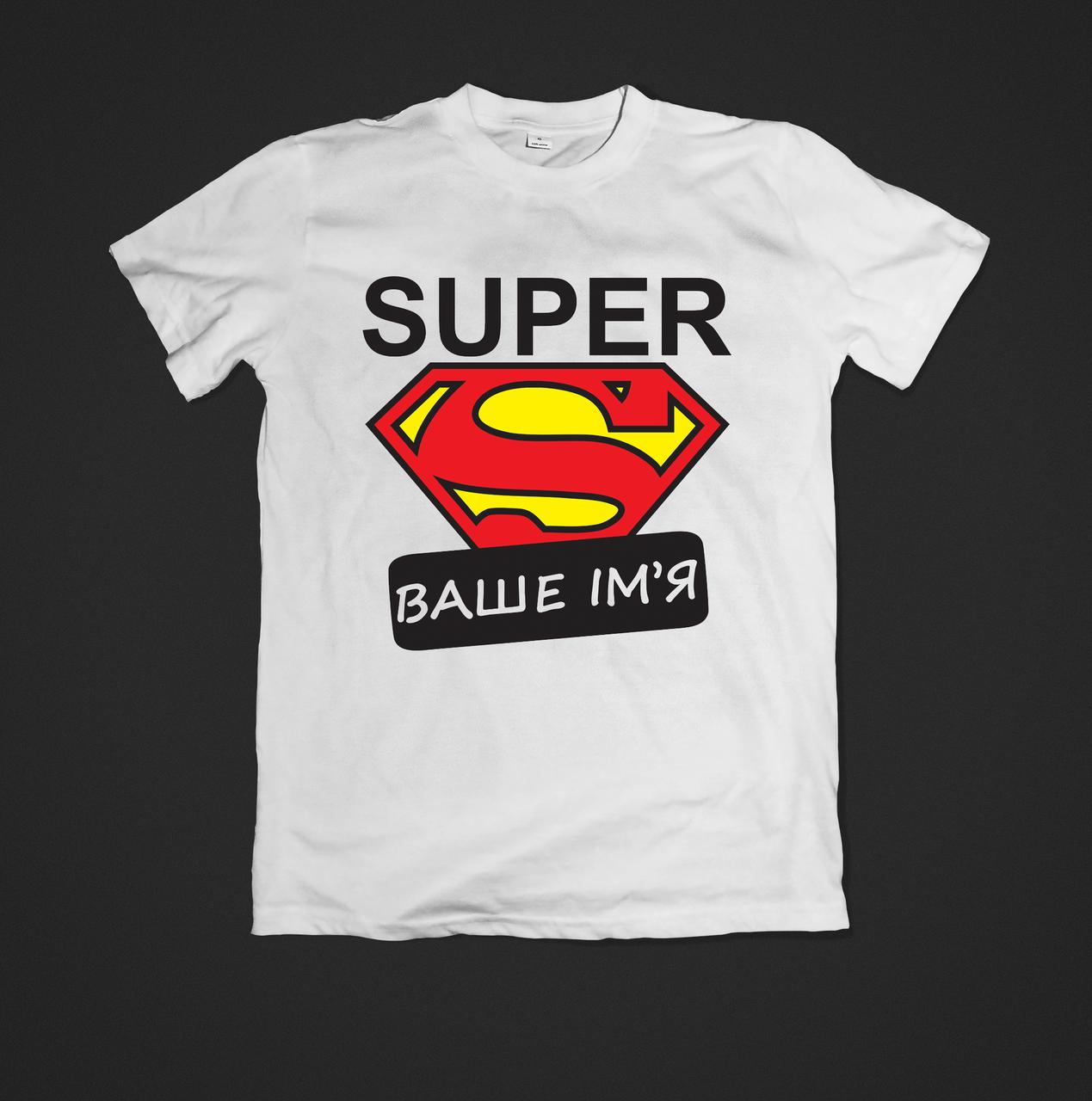 Футболка детская с принтом Super_name
