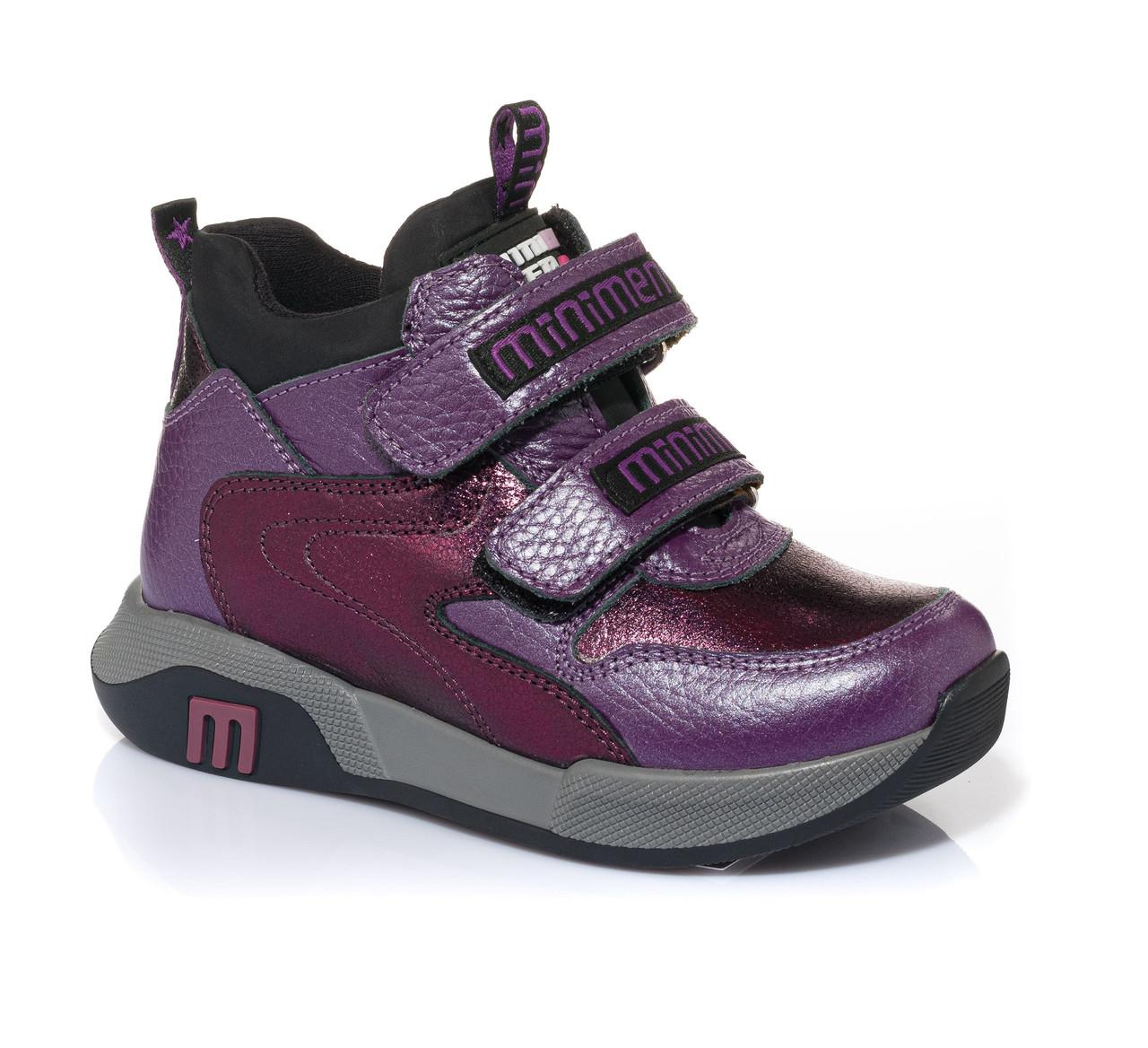Демисезонные ботинки (черевики) для девочек МИНИМЕН (Minimen) 23,24,25 размер
