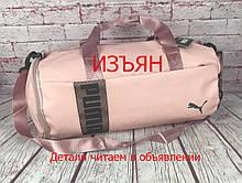 УЦЕНКА.ИЗЪЯН.Спортивная женская сумка из экокожи. Сумка на тренировку. УЦКСС17-1