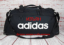УЦЕНКА.ИЗЪЯН.Спортивная сумка Adidas с отделом для обуви.Сумка для тренировок . УЦКСС63
