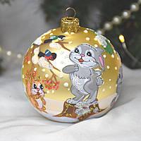 """Ялинковий новорічний шар діаметр 80 мм """"Лісова братва"""""""