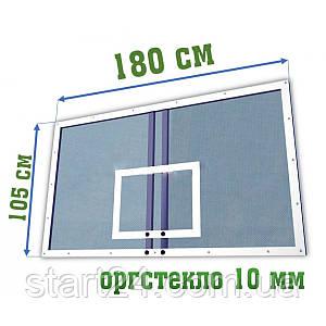 Щит баскетбольний ігровий 1800*1050 (10 мм оргскло)