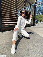 Трендовый прогулочный костюм женский удобный повседневный осенний из трех-нитки петля р-ры 42-44,46-48