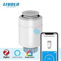 Розумна бездротова термоголовка для радіатора ZigBee Livolo