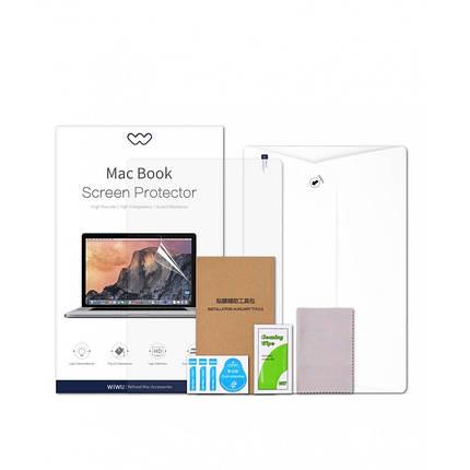 Захисна плівка WIWU Screen Protector for MacBook Pro retina 13 Clear, фото 2