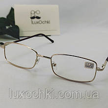 +0.75 Готові чоловічі окуляри для зору в золотистої металевій оправі