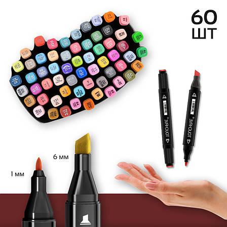 Скетч маркеры Touch 60 шт набор маркеров фломастеры для скетчинга 60 цветов набор двусторонних скетч маркеров, фото 2