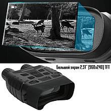 Цифровий прилад нічного бачення (бінокль) ISHARE NV3180 Black