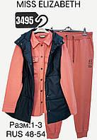 Женский костюм тройка розовый с жилетом Sogo 21-140