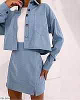 Вельветовый стильный юбочный костюм короткая мини юбка по фигуре и укороченный пиджак р-ры 42-44,44-46