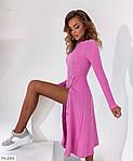 Жіноче плаття в рубчик з регульованим розрізом збоку, фото 2
