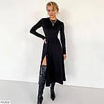 Жіноче плаття в рубчик з регульованим розрізом збоку, фото 3