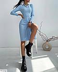 Жіноче плаття в рубчик з регульованим розрізом збоку, фото 6