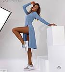Жіноче плаття в рубчик з регульованим розрізом збоку, фото 10