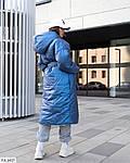 Женский зимний объёмный пуховик-одеяло с аква-пропиткой,  42-46, оливка, синий, бежевый, фото 4