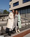Женский зимний объёмный пуховик-одеяло с аква-пропиткой,  42-46, оливка, синий, бежевый, фото 6