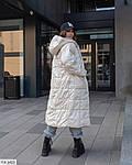 Женский зимний объёмный пуховик-одеяло с аква-пропиткой,  42-46, оливка, синий, бежевый, фото 7