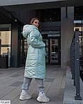 Женский зимний объёмный пуховик-одеяло с аква-пропиткой,  42-46, оливка, синий, бежевый, фото 10