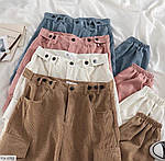 Женские вельветовые джогеры с карманами 42-44, 44-46, молоко, мокко, джинс, фрез, фото 6