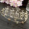 Диадема тиара ЛИНДА корона тиара, фото 2