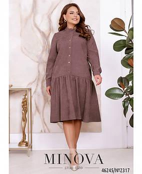 Стильное вельветовое платье с воланом и рядом пуговиц впереди с 46 по 68 размер