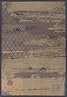 Килим двосторонній Nehatu 160х230 см Пісок, фото 1