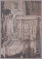 Килим двосторонній Nedrema 200х300 см Темно-бежевий, фото 1