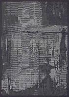 Килим двосторонній Nedrema 100х160 см Темно-сірий, фото 1